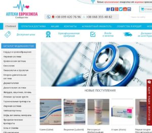 Pharmacy online Community of Pharmacies of the European Union