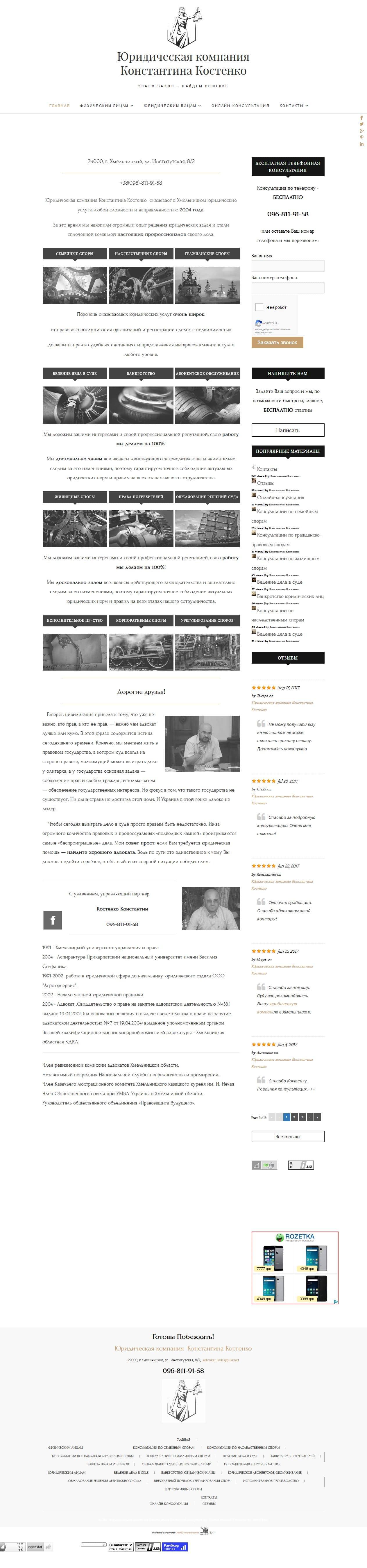 בניית אתר, קידום, קידום אתר, פרסום קונטקסטואלי. שיווק באינטרנט שיווק באינטרנט. הזמנת אתר, אופטימיזציה SEO, קידום קידום אתרים, יצירת חנות מקוונת, פרסום באינטרנט.