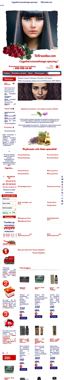 Создание разработка сайта, продвижение, раскрутка сайтов, контекстная реклама. Рекламное агентство интернет маркетинг. Заказать сайт , seo оптимизация, seo продвижение, создание интернет магазина, реклама в интернете.