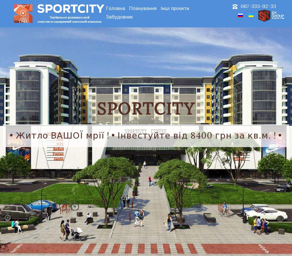 SPORTCITY residential complex