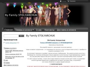 Wholesale clothing store TviyOdyag