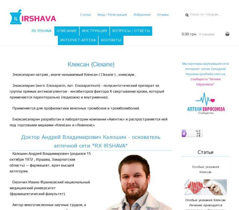 Создание и seo сайтов и интернет магазинов как сделать свой сайт виден в интернете