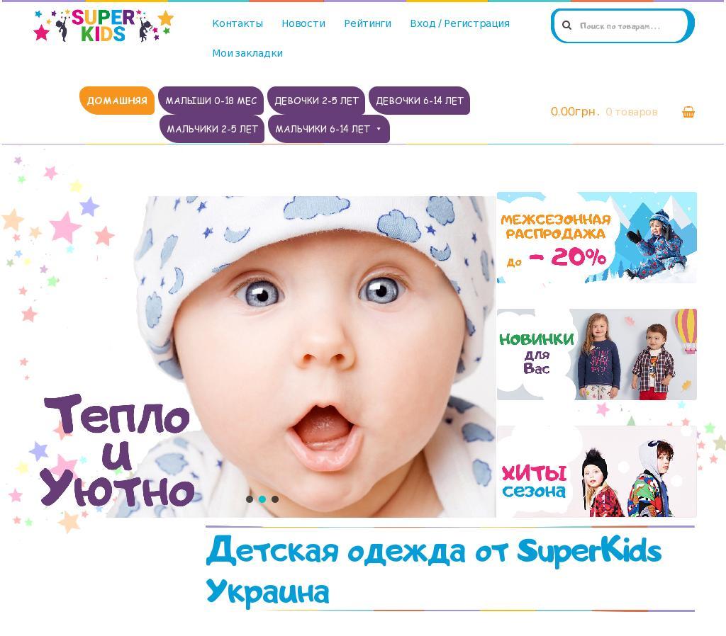 НиКК Хмельницкий. Создание разработка сайта, продвижение, раскрутка сайтов, контекстная реклама
