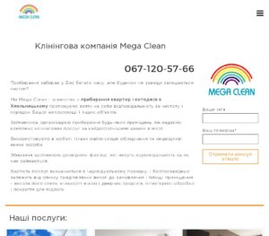 Cleaning company Mega Clean