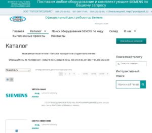 Siemens Catalog for TOPPSITISERVIS LLC