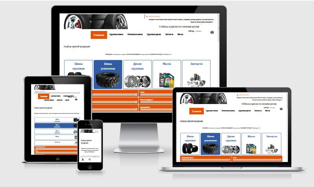 Online Tire Store >> Truck Tire Online Tire Store Agency Nikk Israel