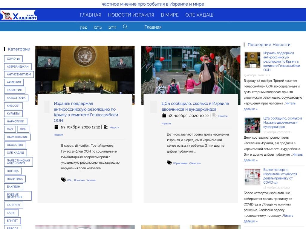 סוכנות – בלוג חדשות בישראל