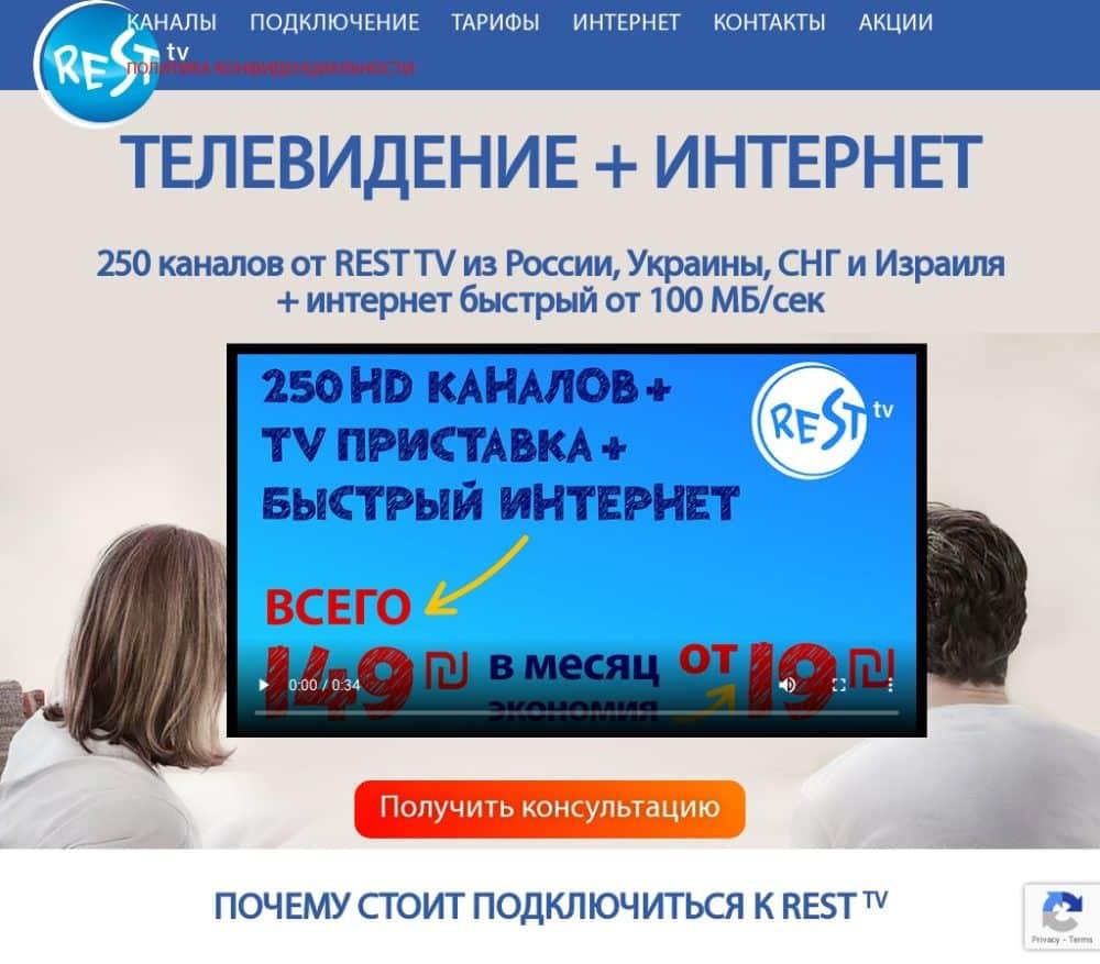 Реклама тв или интернет создание и продвижение сайтов в нижнем но