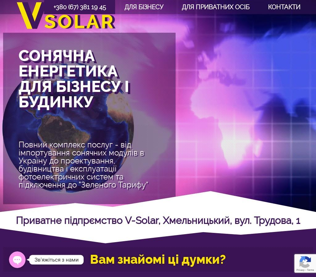 אנרגיה סולארית לעסקים ולבית