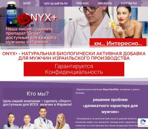 От эректильной дисфункции и для повышения потенции. Препараты, БАДы, таблетки, капсулы, лекарства для продления полового акта в Израиле. Эффективно и безопасно. Отзывы и рекомендации.